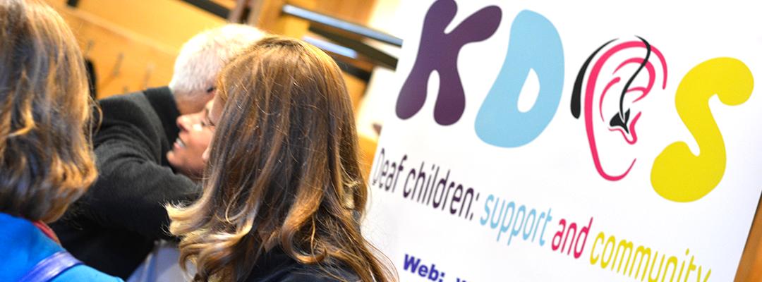 KDCS events